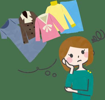 宅配クリーニング&保管サービス